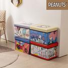 史努比-長方收納箱椅(4款任選) 收納箱...