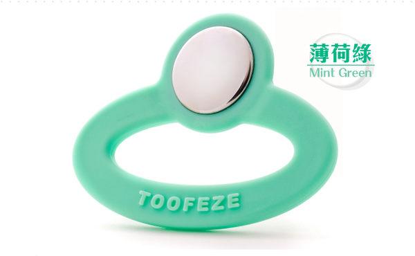 3個月以上幼兒使用 美國Toofeze酷涼固齒咬咬環 薄荷綠 固齒器 舒緩 涼感