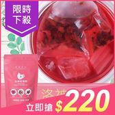 午茶夫人 洛神玫瑰飲(4gx12入)【小三美日】原價$250