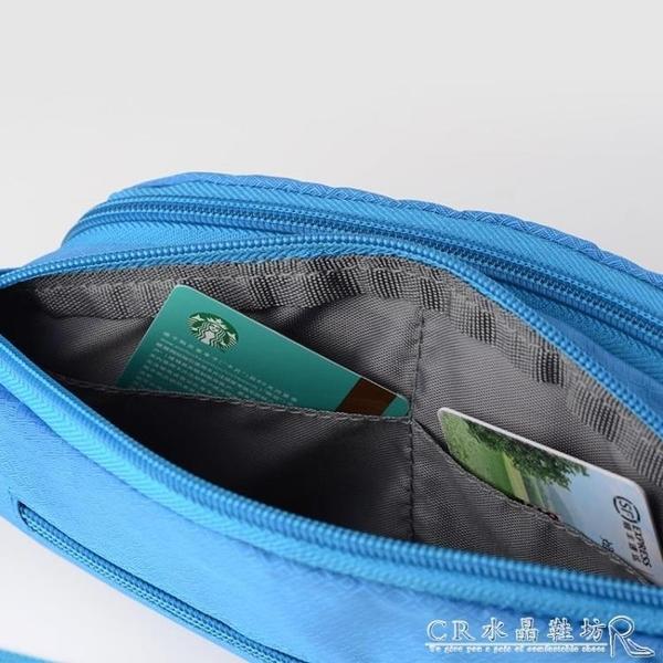 跑步腰包男女多功能運動手機包健身裝備7寸大容量實用耐磨防水 水晶鞋坊
