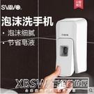 壁掛手動皂液器洗手間泡沫洗手機廚房家用皂液盒衛生間給皂器CY『新佰數位屋』
