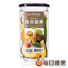 *原色-原味-原營養,香脆好吃!罐裝送禮超方便!