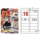 【奇奇文具】龍德LONGDER LD-811-W-A 白色 電腦列印標籤紙/三用標籤/16格 (105張/盒)