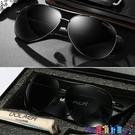 太陽眼鏡 2021新款男士偏光墨鏡開車專用日夜兩用眼睛防紫外線潮流太陽眼鏡寶貝計畫 上新