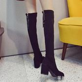 靴子 百搭長筒過膝靴子女高跟單靴平底高筒靴彈力粗跟長靴 蓓娜衣都