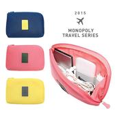 旅行收納 多功能旅行用收納包 小號16x12.5cm 旅遊 數據線收納 整理袋 【CTP056】123ok