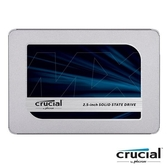 【南紡購物中心】美光Micron Crucial MX500 1TB SATAⅢ 固態硬碟