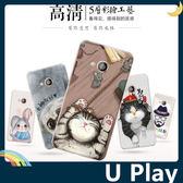 HTC U Play 彩繪磨砂手機殼 PC硬殼 卡通塗鴉 超薄防指紋 保護套 手機套 背殼 外殼