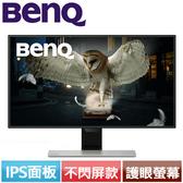 全新 BenQ EW2770QZ 27型 舒視屏護眼螢幕 3年保固