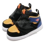 Nike 休閒鞋 Sky Jordan 1 TD 黑 黃 藍 童鞋 小童鞋 運動鞋 喬丹 魔鬼氈【ACS】 BQ7196-040