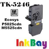 KYOCERA TK-5246 / TK5246 全新黑色相容碳粉匣【適用】P5025cdn/M5525cdn