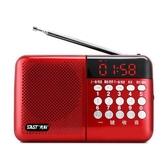 收音機 SAST/先科518 正品插卡收音機播放器老人便攜式迷你音響充電評書【快速出貨】