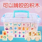 兒童積木 兒童積木玩具寶寶1-2歲男孩女孩3-6周歲嬰兒益智木頭拼裝7-8-10歲 交換禮物