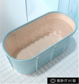 免安裝泡澡桶成人折疊沐浴桶加厚夾棉家用浴桶洗澡盆全身汗蒸神器 【全館免運】