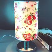 檯燈歐式臥室床頭燈結婚宜家裝飾婚房現代簡約調光觸摸布藝田園小台燈【快速出貨八五折】