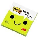 《享亮商城》654N-4 螢光綠色 利貼可再貼便條紙3*3 3M