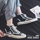 [Here Shoes] 2CM休閒鞋 街頭風百搭毛邊鬚鬚 綁帶造型高筒帆布鞋-KC8078