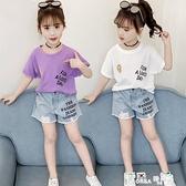 女童套裝-女童夏裝套裝2021新款洋氣童裝兒童夏季牛仔短褲T恤時髦兩件套潮