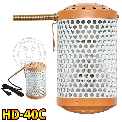 四個工作天出貨除了缺貨》Marukan》HD-40C小動物專用保溫燈組40W(燈罩+燈泡)