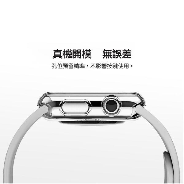 Apple Watch 4 保護殼 保護套 硬殼PC 全螢幕包覆 防刮 防碰撞 防水痕 iWatch 40 44 mm