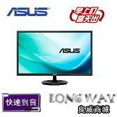 華碩 ASUS VS229NA  超低藍光護眼顯示器 - 21.5吋