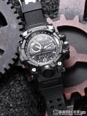 運動手錶男學生初中防水特種兵機械男孩兒童青少年男士電子錶  圖拉斯3C百貨