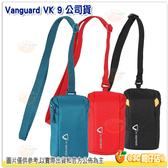 精嘉 VANGUARD VK 9 公司貨 側肩側背包 攝影側背包 相機包 A6300 J5
