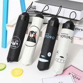 雨傘女晴雨兩用防曬紫外線韓國創意小清新ins迷你遮陽黑膠太陽傘
