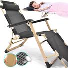透氣網休閒平躺椅(加粗方管)行軍床看護床.折疊床摺疊床.折疊椅摺疊椅.折合椅摺合椅.戶外海灘
