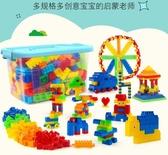 益智拼插塑料積木3-6周歲男孩1-2歲女孩拼裝拼插7-8-10歲  居家物語