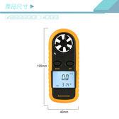【 折扣】口袋型測風速計HANLIN FGM816 液晶顯示風力計風速儀溫度計風速測試器