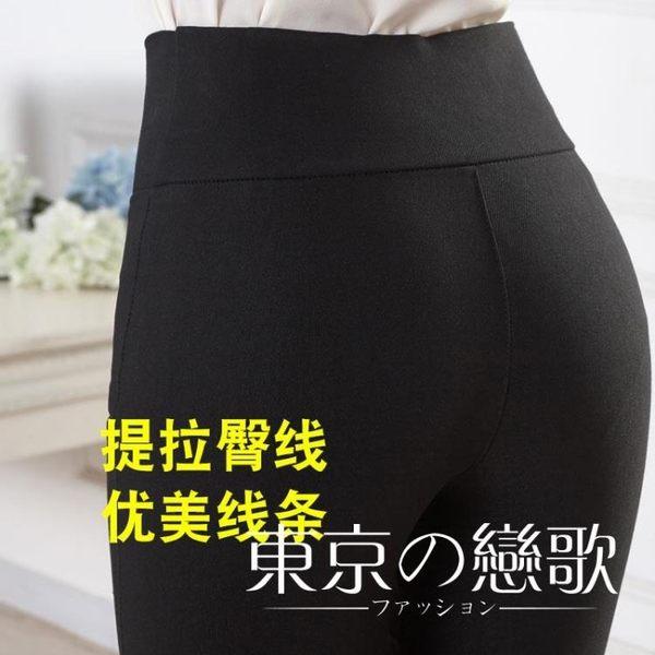 大呎碼200斤薄款高腰打底褲 東京戀歌
