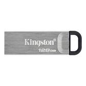 Kingston 金士頓 128GB 128G DTKN/128GB DataTraveler Kyson USB 3.2 金士頓 隨身碟