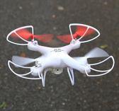 無人機超長續航遙控飛機兒童玩具充電耐摔四軸飛行器 智聯
