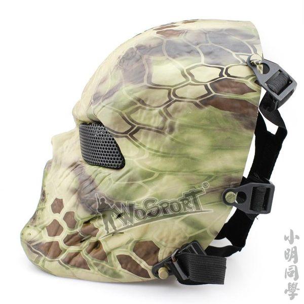 素色恐怖鐵血骷髏全臉防護面罩