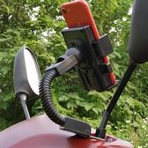 電動車支架電瓶車電動車手機支架踏板摩托車用導航支架多功能通用送外賣專用(七夕禮物)