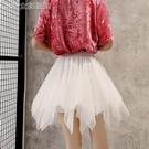 蓬蓬裙裙子女夏不規則網紗裙高腰蓬蓬淑女裙仙女a字裙半身裙學生韓版 快速出貨