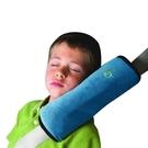 汽車安全帶睡枕 靠枕 安全帶護肩 安全帶套兒童安全帶靠枕車用 【新年熱歡】