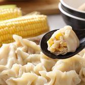 禎祥食品.手工捏花玉米水餃(約40粒/包,共4包)﹍愛食網