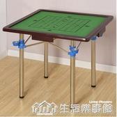 摺疊麻將桌面板家用簡易棋牌桌手動麻將桌手搓宿舍兩用麻雀台 NMS生活樂事館