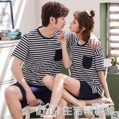 睡衣夏季情侶棉質短袖短褲男女士 可外穿韓版薄款寬鬆家居服套裝 生活樂事館