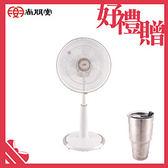 【買就送】尚朋堂 16吋3D擺頭立地電扇SF-1603D