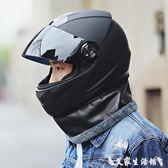 頭盔電動摩托車頭盔男電瓶車女士四季通用全盔冬季保暖全覆式帽  LX【限時特惠】