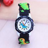 可愛卡通小恐龍兒童手錶 男孩學生石英防水電子腕錶 女孩幼童膠錶 雙12鉅惠