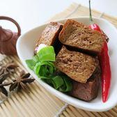 【鼎太公】會呼吸的豆干(250g/包,素食可)