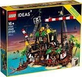 樂高積木 LEGO《 LT21322 》IDEAS系列 梭魚灣海盜 / JOYBUS玩具百貨