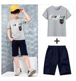 兒童男童夏季套裝新款男孩短袖中大童寶寶夏裝運動兩件套童裝 一米陽光