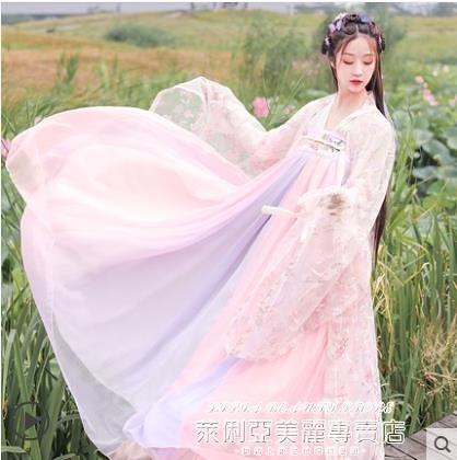 漢服 原創漢服女中國風整套古裝古風女裝齊腰白菜全套夏季飄逸仙氣 【618 狂歡】