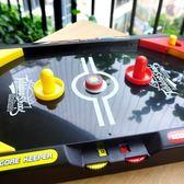 親子互動桌游兒童雙人對戰玩具 迷你桌面冰球 英式足球2合1