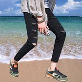 【免運】牛仔褲 男韓版修身小腳學生潮流緊身顯瘦九分褲膝蓋破洞薄款
